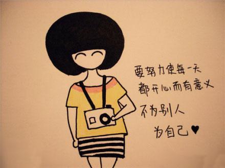 毕淑敏:女人什么时候开始享受?